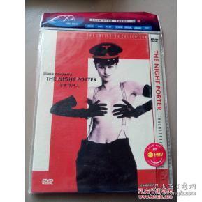 午夜守门人 DVD 电影