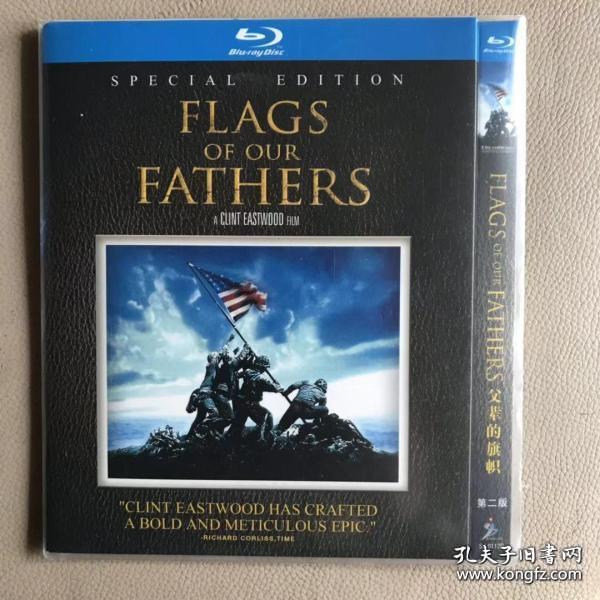 父辈的旗帜 DVD 蓝光 BD25G 电影