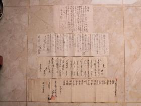 明治时期(明治三十二年十一月二日)手札真迹   日本柔术的一个流派  十八技法   带日下新流柔术师范XXXX一枚印章印   三封手札真迹  品佳难得!