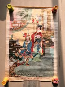 老年画~~~~~~~~~杨宗保与穆桂英【任梦龙作,2开】