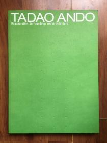 世界建筑大师安藤忠雄签名本《安藤忠雄建筑展2003》