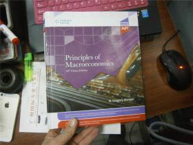 Principles Macroeconomics(2016版英文原版)
