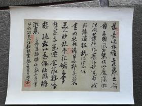 广东省书法家协会副主席、西泠印社理事、广州市美术家协会主席周国城书法,28cm*38cm
