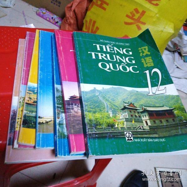 汉语 课本 6-12册(不知什么文如图)