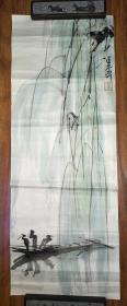 保真书画:吴齐(当代著名画家、中国书画研究院北京创作院名誉院长)国画 垂柳(货号:SH003)