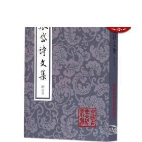 中国古典文学丛书