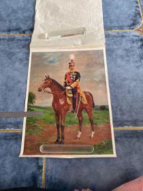 日本大正天皇画像 大正三年民国1914年大坂朝日新闻发行