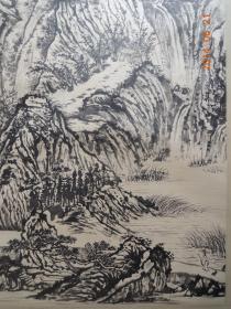 周怀民作品:溪山行旅图(包真保值,流传有序)