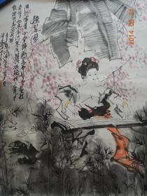 潘鸿海作品:抚琴图(包真保值,流传有序)