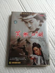 DVD 笑傲江湖 李亚鹏版