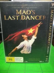 DVD  文艺  最后的舞者