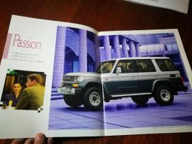 丰田 普拉多PRADO 1991款 画册 广告册 宣传册