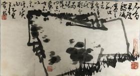 贾宝珉 【墨石图】天津美术学院中国画系教授,中国美术家协会会员,天津美术家协会理事。纸本纸片,尺寸:30*55㎝