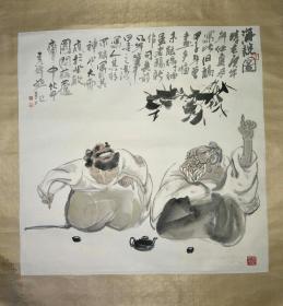 保真书画:吴齐(当代著名画家、中国书画研究院北京创作院名誉院长)国画 海说图