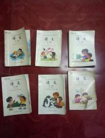 语文课本,九年义务教育五年制小学科书,4-8,10,共六本