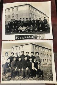 阜宁县建筑民兵团驻大庆办事处合影