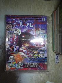二次元狂热 2010 8