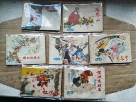 西游记   (7本)  上海人民美术出版社