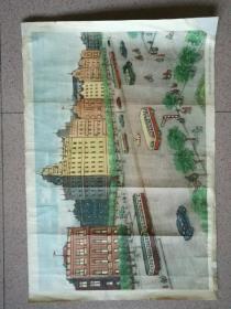 对开,1957年,名家(宗其香)绘《我们的城市》请选择快递