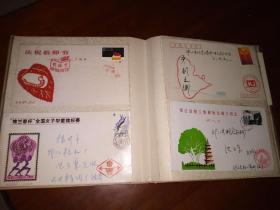 孙传哲毛笔签名纪念封两枚及首日封等32枚一册