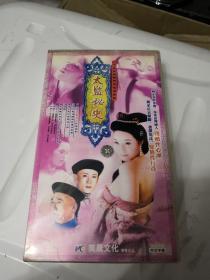 太监秘史(皇城圆梦)电视连续剧 20碟VCD 垃圾碟片 第13碟是刻录盘