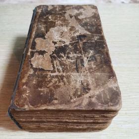 学生小辞汇(全一册),民国三十八年版。