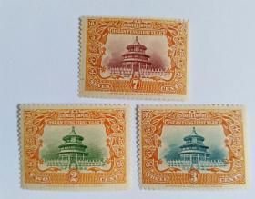 大清宣统登基邮票
