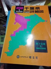 千叶县全都市详细图。