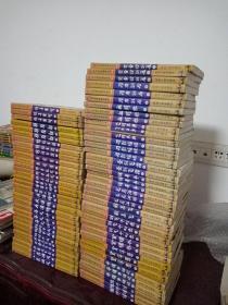 司马翎武侠精品系列 25套70册合售  详目见图 缺04、23、25、27、29.