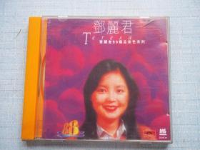 CD 邓丽君宝丽金88极品音色系列 [只发快递]