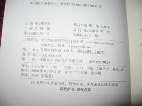 贾平凹长篇小说典藏大系套装 秦腔 病相报告等6本精装