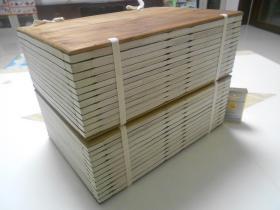 清道光古籍珍本集大成者《金石索》纸墨精良完整无缺开本巨大