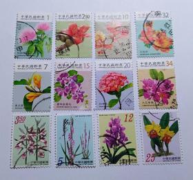 台湾花卉信销邮票3套合售