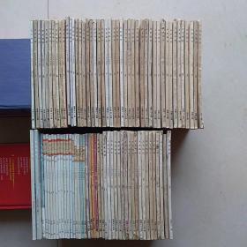 《文史知识》1982-2001年【88本合售】—— 期数不重复,详见描述,净重9440克