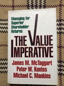 【挂刷包邮】The Value Imperative: Managing for Superior Shareholder Returns 94年初版 硬精装
