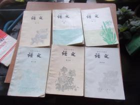 初级中学课本-语文(第1--6册)6本合售 【书内有字迹】