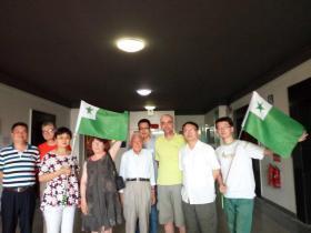 世界语绿星旗