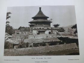 【百元包邮】1920年代古旧书页影像  一张双页双幅 《承德普宁寺圆形大殿;承德普宁寺的藏传佛教建筑》(Jehol Pú lo sze,Terrassen und Rundbau;Terrace in the Lama Monaster) 纸张尺寸约30.3×23.5厘米(43-44B)