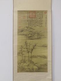 倪瓒,山水,国立博物馆复制