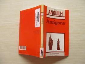 Antigone  法文【022】