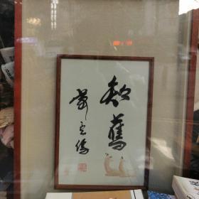 西安知旧书店 实体店面展示【勿拍】