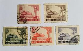 普9 天安门图案信销邮票