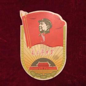 1969年年历卡