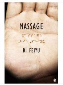 Massage按摩,推拿  英文原版