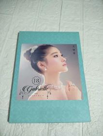 关晓彤  签名光盘 带海报(详情看图)