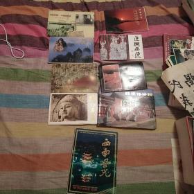 明信片9盒,晚上拍的,光线暗而且有反光 保真正品售出不退。