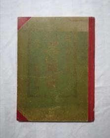 娓�浠e�板�撅������e�や�娌块�╁�板�俱��锛�1903骞村��ユ���虹��锛�100澶�骞村���蹭���
