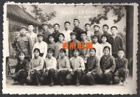 1972年,甘肃省陇南文县横丹公社文艺宣传队合影老照片