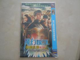 DVD魔幻惊吓凶险探秘系列