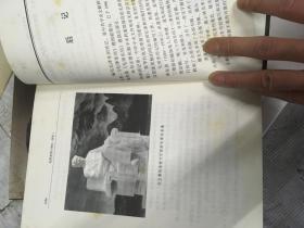 毛泽东传:1949-1976(上下)